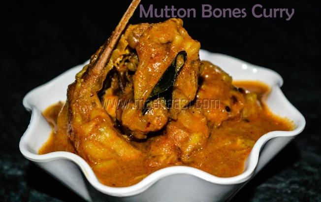 Mutton Bones Curry - Breakfast / Dinner, mutton bones curry for breakfast, mutton bones curry recipe, mages of mutton bones curry, yelumbu kulmabu, elumbu kulambu, tamil food, tamil recipe, tamil recipes, tamil curry, tamil mutton bones curry, tamil mutton elumbu kulambu, kulambu, kulambu recipe