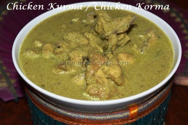 Chicken Kurma / Chicken Korma