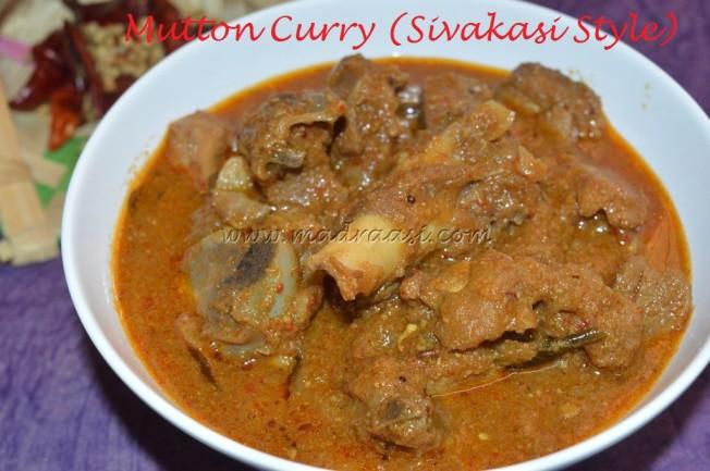 Mutton / Lamb Curry (Sivakasi Style)