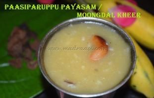 Paasipayaru Payasam / Moong Dal Kheer