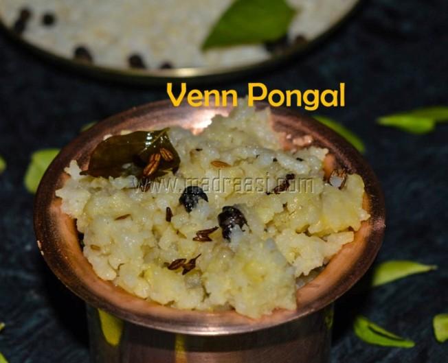 Ven pongal, ven pongal recipe, venn pongal, venn pongal recipe, khara pongal, khara pongal recipe, spicy pongal, spicy pongal recipe, images of ven pongal, images venn pongal, ven pongal images, venn pongal images, spicy pongal images, khara pongal images, spicy pongal picture, khara pongal picture, tamil pongal recipe, tamil pongal images