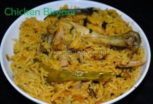 Chicken Biryani - TamilNadu Style