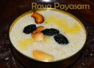 Rava Payasam / Semolina Kheer / Sooji Kheer