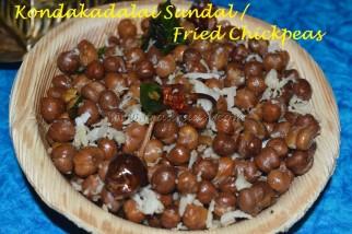 Kondakadalai Sundal recipe, Chickpeas sundal recipe, Black channa sundal recipe, channa sundal recipe, chicken peas sundal recipe, sundal recipe, protein rich recipe, Indian food, Indian breakfast recipe, tamil breakfast recipe, healthy food, healthy recipes, vinayagar chathurthi recipes, ganesh chathurthi recipes
