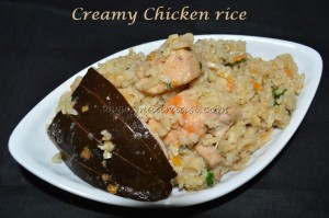 Creamy chicken rice