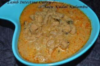 Lamb Intestine Curry / Aatu Kudal Kulambu