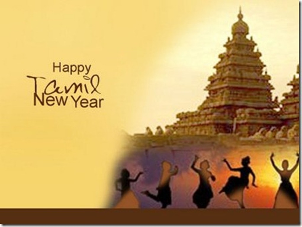 Tamil New Year 2016 HD Wallpapers, Images, Pictures, Photos, Vector, Graphics, Pics, FB Facebook Covers, Greeting Cards