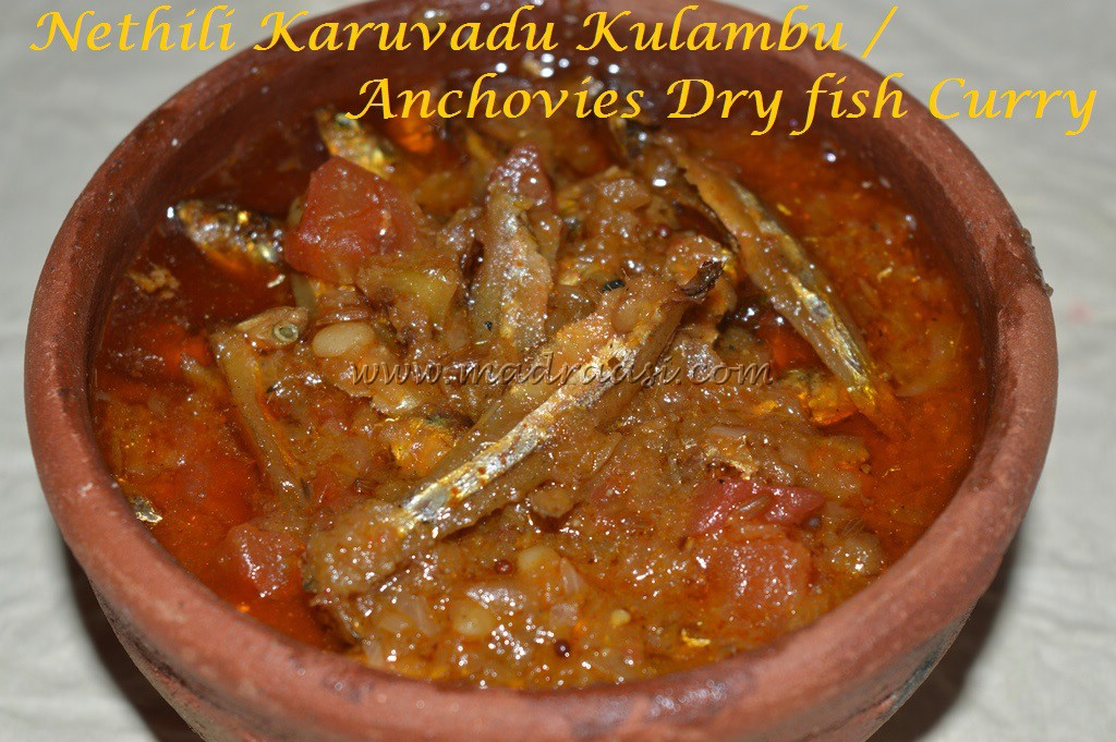 how to make tamilnadu fish kuzhambu
