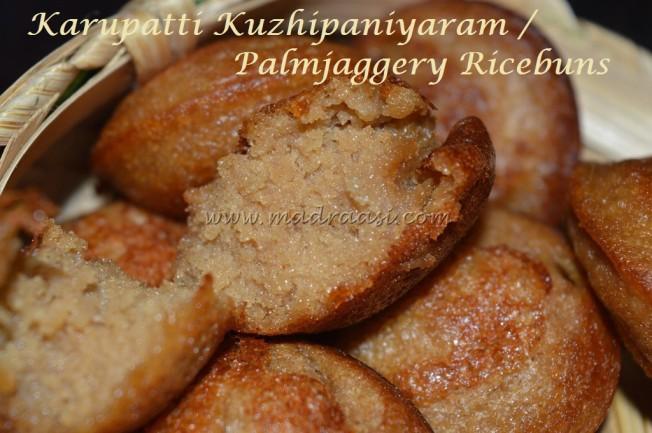 Karupatti Kuzhipaniyaram / Palmjaggery Ricebuns