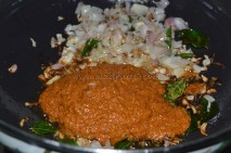 With onions and grounded chili paste