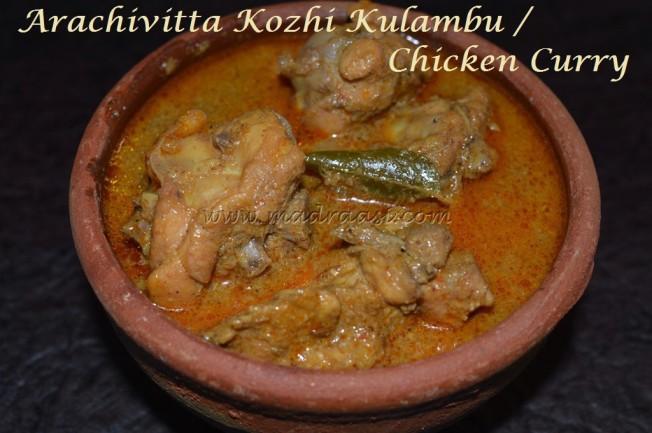 Arachivitta Kozhi Kulambu / Chicken Curry