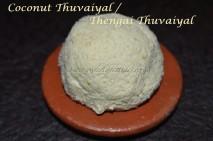 Coconut Thuvaiyal / thengai Thuvaiyal