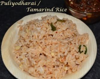 Puliyodharai / Tamarind Rice
