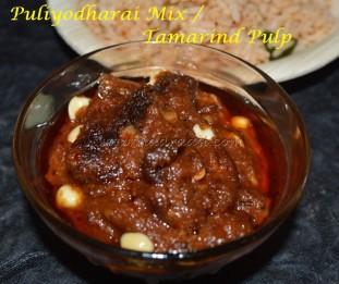 Puliyodharai mix / Tamarind Pulp