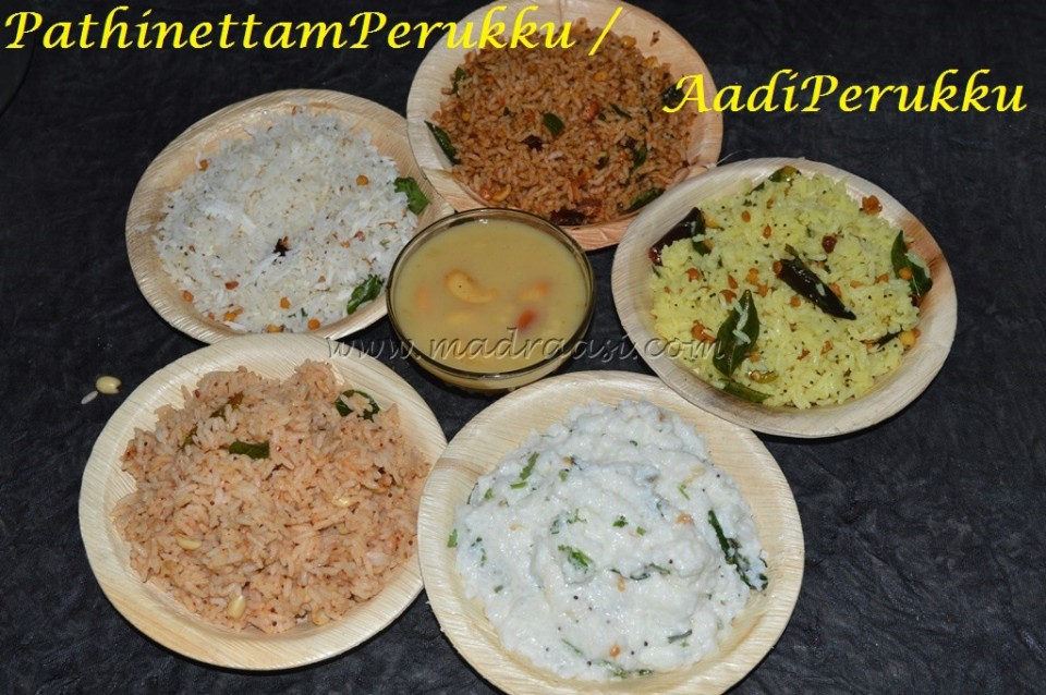 aadi recipes, aadi perukku recipes, tamil month aadi, month of aadi, madraasi aadi recipe, madraasi aadi perukku recipes, madrasi aadi recipes, madrasi aadi perukku recipes, madraasi aadi pathinettam perukku recipes, aadi pathinettam perukku recipes, aadi samayal, how to celebrate aadi, how to celebrate aadi month