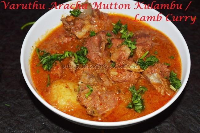 Varuthu Aracha Mutton Kulambu / Lamb Curry