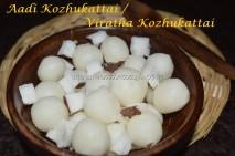 Aadi Kozhukattai / Viratha Kozhukattai