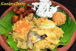 KootanChoru with Lentil Chutney/Paruppu Thuvaiyal, Koozh vadagam and Arbi (Colocaesia) Fry