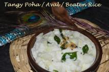 Tangy Aval / Poha / Beaten Rice