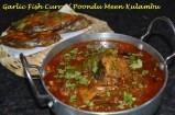 Garlic Fish Curry / Poondu Meen Kulambu
