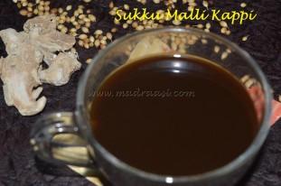 Sukku Malli Kappi / Dry Ginger coffee