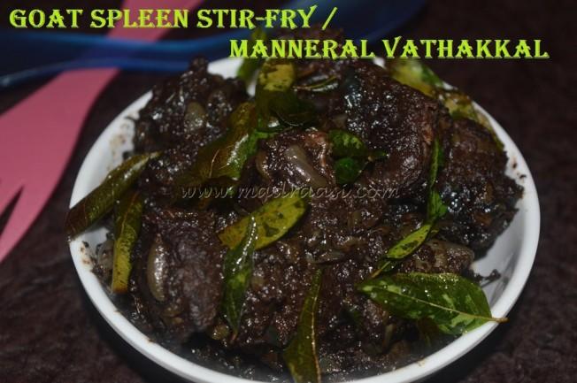 Goat Spleen Stir-Fry / Manneral Vathakkal