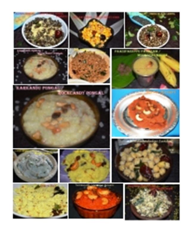 Navratri / Navarathri Recipes