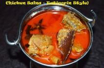 Chicken Salna - Tuticorin Style