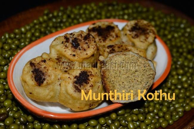 Munthiri Kothu