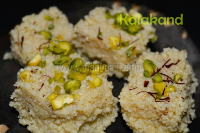 Kalakand, picture of kalakand, images of kalakand, kalakand recipe, diwali 2015, deepavali 2015, kalakand pictures, kalakand sweet, diwali sweets image, deepavali images