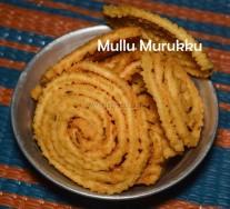 Mullu murukku / how to make mullu murukku at home / Easy Murkku recipe for Diwali