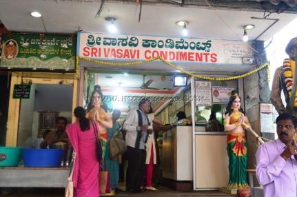 Sri Vasavi Condiments