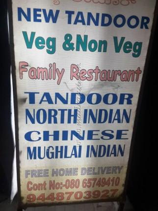 Food Review - New Tandoor