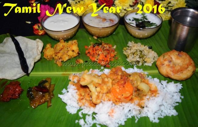 Tamil New Year - 2016