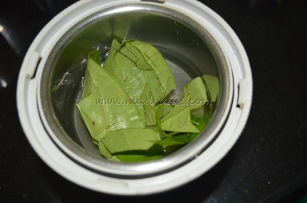 Betel leaf with water