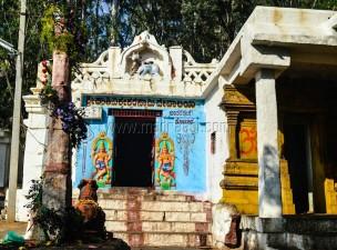 Antara Gangae - Temple