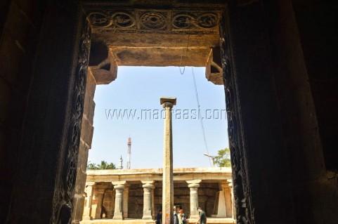 Kolaramma Temple