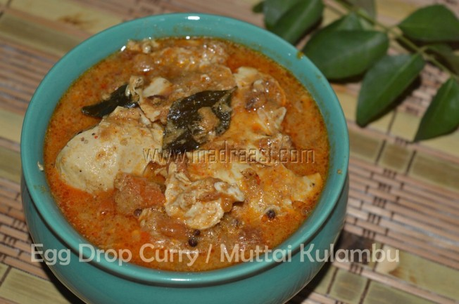 egg drop curry, udaichivitta muttai kulambu, egg, egg recipe, egg curry, muttai, muttai recipe, muttai kulambu, tamil recipe, tamil food, tamil recipes, lunch, lunch recipe, curry, curry recipe, kulambu, kulambu recipe, muttai kulambu seimurai, muttai kulambu