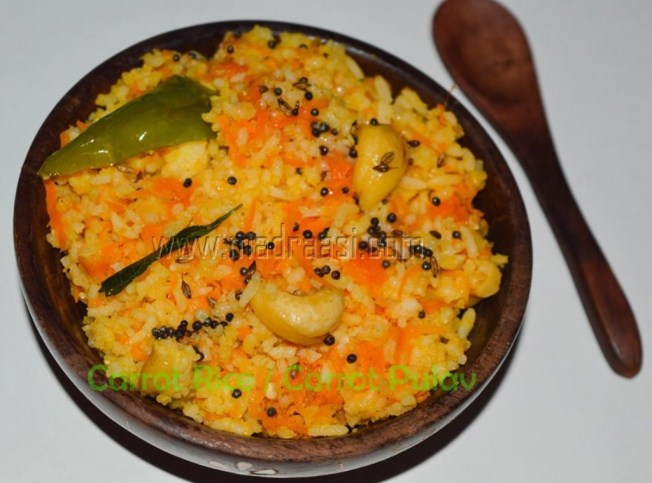 Carrot rice, carrot rice recipe, carrot pulao, carrot pulav, carrot pulav recipe, carrot pulao, carrot pulao, tamil recipe, tamil recipes, rice, rice recipe, variety rice, vegetarian rice, vegetarian rice recipe, carrot recipe, carrot, carrot recipes, lunch, lunch box, lunch box recipe, lunch box recipes, lunch box ideas, lunch box idea, kids lunch box recipe, variety rice, vegetarian variety rice, Indian rice recipe, Indian variety rice recipe, tamil variety rice recipe, kids lunch ideas, kids lunchbos ideas