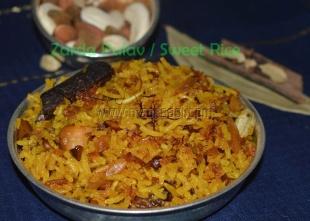 Zarda Pulao / Zarda Rice / How to make Zarda Rice, zarda rice recipe, dessert, muslim wedding recipes, muslim dessert recipes, ramzan, ramzan recipe, ramzaan recipe, EID, EID recipe, holi, holi recipe, holi special recipe