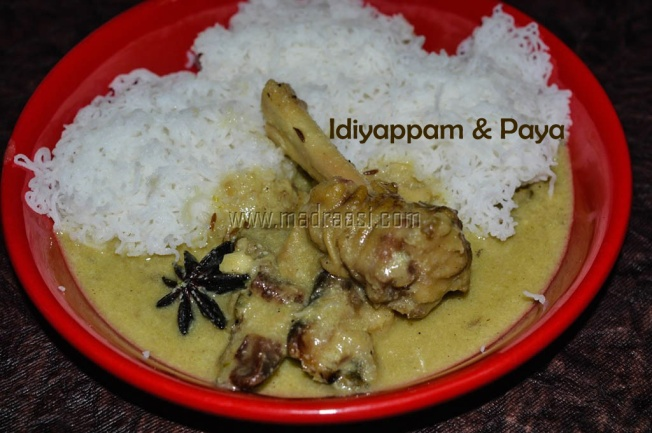 Idiyappam paya, idiyappam paaya, Idiyappam paya recipe, stringhoppers lamb trotters, stringhoppers, stringhoppers recipe, paya, paya recipe, lamb paya, aatu kaal, aatu kaal paya recipe, idiyappam aatu kaal paya