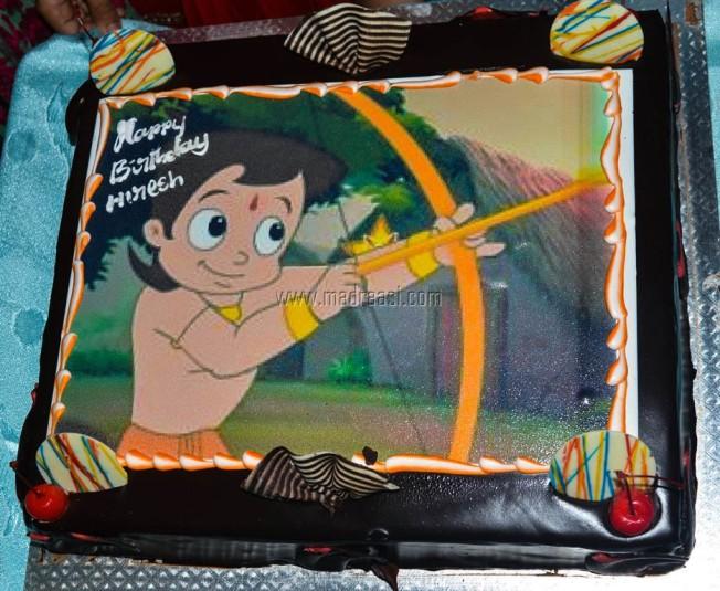 Happy Birthday to my Son, birthday greetings, birthday wishes, birthday to my son, beembali cake, beembali, happy birthday hiresh, hiresh birthday cake