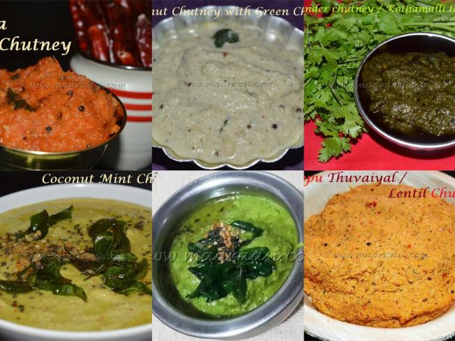 25+ chutney collections, 25+ chutney recipes, 25+ chutney seimurai, chutney collections, chutney recipe, Chutney recipes, chutney seimurai, chutney seivadhu yeppadi, chutney varieties, dosai chutney recipe, food, food blog, food blogger, foodie, healthy cooking, healthy recipe, how to make chutney, how to make chutney at home, idli chutney recipe, immadraasi, indian blogger, Indian blogging, Indian chutney collections, Indian chutney recipes, indian cuisine, indian food, indian food blog, indian food blogger, Indian recipe, madraasi, madraasi chutney, madraasi chutney recipe, madraasi chutney recipes, madraasi chutney seimurai, madraasi cooking, madraasi cuisine, madraasi recipe, madraasi recipes, madraasi thogayal recipe, madraasi thuvayal recipe, madraasirecipe, madraasirecipes, madrasi chutney recipe, madrasi cooking, madrasi cuisine, madrasi recipes, madrasi thogayal recipes, madrasi thuvayal recipe, madrasirecipe, madrasirecipes, recipe, recipes, samayal, samayal chutney samayal, samayal samayal, samayal samayal chutney recipe, side dish for dosa, side dish for dosai, side dish for idli, side dish for idly, south Indian cuisine, south Indian food blog, south Indian food blogger, south Indian recipes, tamil, tamil chutney collections, tamil chutney recipe, tamil chutney recipes, tamil cuisine, tamil food, tamil food blog, tamil food blogger, Tamil Nadu chutney recipe, Tamil Nadu chutney recipes, tamil nadu chutney varieties, Tamil Nadu food, Tamil Nadu food blog, tamil nadu recipes, tamil nadu samayal, tamil nadu thuvaiyal recipe, tamil nadu unnavu, tamil recipe, tamil recipes Indian recipes, tamil samayal, tamil thogayal recipe, tamil thuvaiyal recipes, tamil unnavu, tamilian chutney recipe, tamilian cooking, tamilnadu, tamilnadu chutney varieties, tamilnadu cooking, Tamilnadu food blog, Tamilnadu food blogger, tamilnadu recipe, tamilnadu samayal, tamilnadu thogayal collections, TamilNadu thuvaiyal recipes, thogayal recipes, thogayal seimurai, thogayal seivadhu yeppadi, thuvaiyal recipes, thuvaiyal seimurai, thuvaiyal seivadhu yeppadi, vanga samaikalam, vanga samaikalam chutney, variety of chutney, video recipe, vlog, vlogger, youtube, youtuber