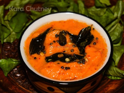 kara chutney, spicy chutney, kara chutney recipe, spciry chutney recipe, kara chutney image, kara chutney picture, spicy chutney image, spicy chutney picture, chutney recipe, chutney image, chutney picture, madraasi chutney, madraasi chutney recipe, madrasi chutney, madrasi spicy chutney recipes