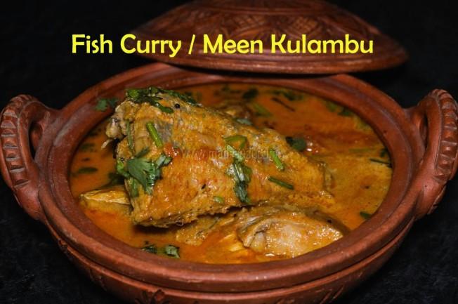 red snapper fish curry, fish curry, fish curry tamil nadu style, tamil fish curry, tamil nadu fish curry, meen kulambu, meen kulambu in tamil, tamil meen kulambu, sanakara meen kulambu, meen kulambu with video, meen kulambu seimurai, meen kulambu seivadhu yeppadi, meen kulambum maanpanaiyum, maanpanaiyum meen kulambum, fish, fish recipe, Indian fish recipe, madraasi fish curry, madrasi fish curry, madraasi meen kulambu, madraasi recipes, madrasi recipes