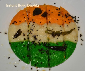 Dhokla topped with sweet water tempering - Instant Rava Dhokla recipe / Instant Dhokla recipe / Tricolor Dhokla recipe - Independence Day Special