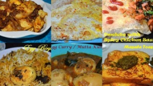 25 Egg recipes, முட்டை சமையல், Egg recipe, Tamil Nadu style egg recipes, tamil egg recipes, Indian egg recipes, Indian 25+ egg recipes, Indian food, tamil food, tamil recipes, south Indian food blog, south Indian recipes, south Indian egg recipes, madraasi, madraasi recipes, madraasi egg recipes, cooking, egg seimurai, egg samayal seivadhu eppadi, egg seimurai, muttai samayal, muttai recipes,