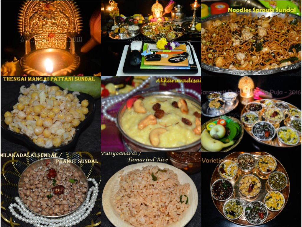 Navratri Recipes, Navaratri Recipes, how to celebrate saraswati pooja at home, how to celebrate ayudha pooja, saraswathi pooja celebrations, Ayudha pooja celebrations, South Indian navratri recipe, Indian navratri recipes, sundal recipes, easy sundal recipe for navratri, payasam recipes for navratri, Tamil Nadu navratri recipe, Navratri images, Navratri 2017, Navartri 2017, golu recipes, golu 2017, saraswati pooja 2017, ayudha pooja 2017, Indian festival recipes, Tamil festival recipe, variety rice, variety rice recipe for navratri, neivedhiyam for navratri