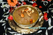 Banana sheera recipe, banana sheera image, banana sheera picture, banana sheera recipe with picture, how to make banana sheera, rava sheera, sooji halwa, sooji banana halwa recipe, banana sooji halwa recipe, coconut dates palm sugar, coconut dates palm sugar recipe, food, vegetarian recipe, dessert recipe, easy halwa recipe, madraasi recipe, madrasi food, immadraasi.